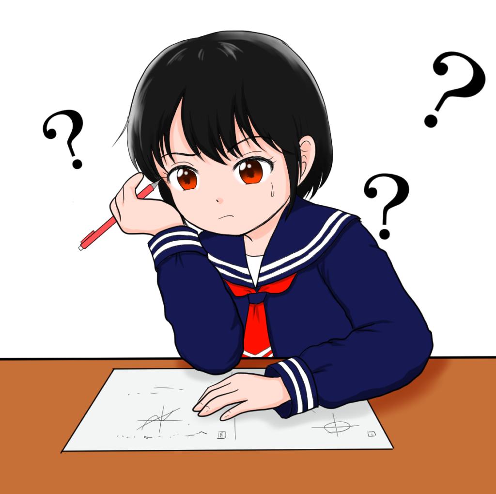 勉強がわからない