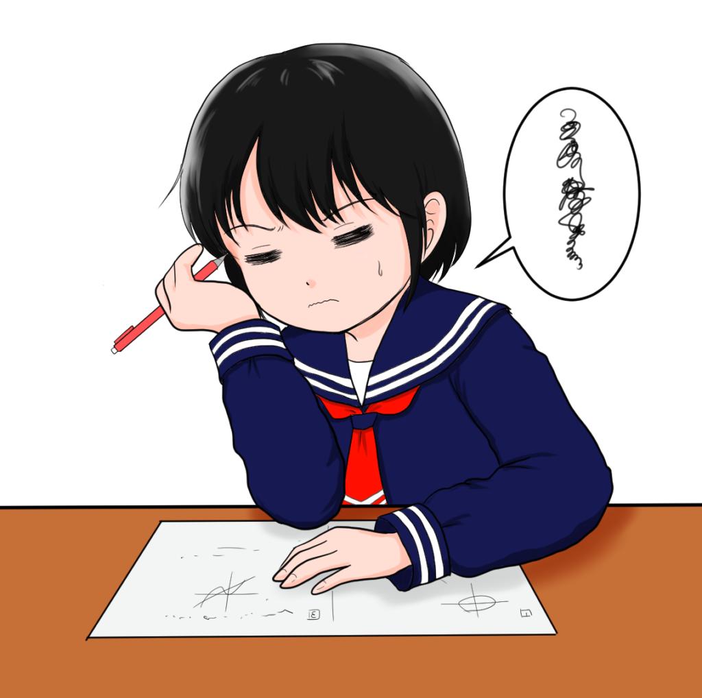勉強はつまらない